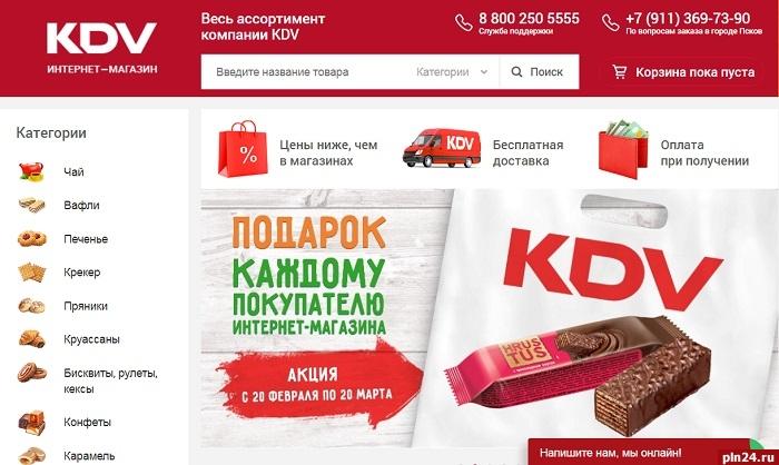 Kdv Интернет Магазин Санкт Петербург