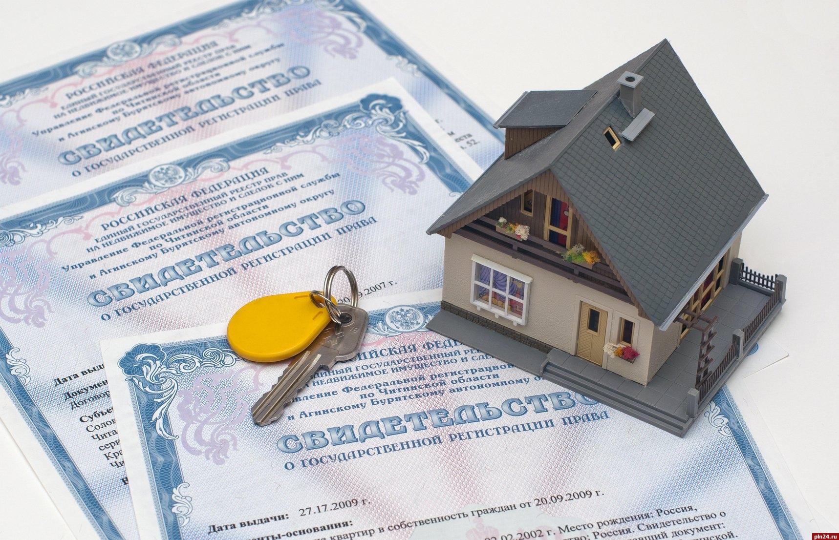 восстановление документов на дом и земельный участок